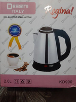 Used Electric steel kettle in Dubai, UAE
