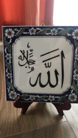 Used Decorative Islamic Plate  in Dubai, UAE
