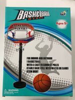 Basketball for small kid - 87CM