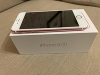 Used iPhone 6s Rose Gold (without Facetime) in Dubai, UAE