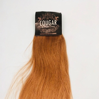 Used COUGAR clip in remy hair 18 inches #8 in Dubai, UAE
