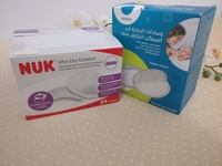 Used Nursing pads in Dubai, UAE