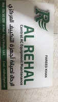 Al-Rehal Central Ac Equipment Maintenanc