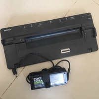 Sony Vaio Z docking station + charger