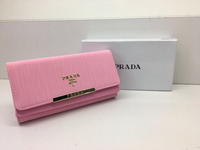 Used Prada wallet at 85 in Dubai, UAE