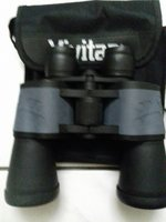 Used Binocular in Dubai, UAE