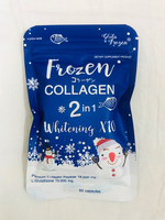Used Frozen Collagen 10x whitening  in Dubai, UAE