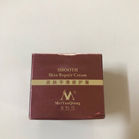 Professional skin repair cream 35g