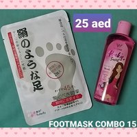 Used FOOTMASK COMBO 15 in Dubai, UAE