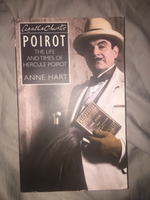 Used The life and the times of hercule poirot in Dubai, UAE