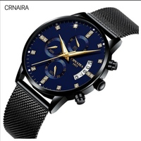 Used Crnaira watch in Dubai, UAE