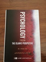Used Psychology from ISLAMIC PERSPECTIVE in Dubai, UAE