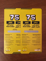 Used Noon 75dhs voucher (X2) in Dubai, UAE