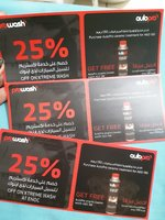 Used ProWash autopro vouchers in Dubai, UAE