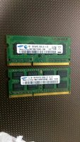 Used RAM 2GB×2 DDR3 in Dubai, UAE