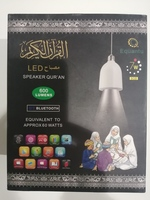 Used LED Speaker Qur'an in Dubai, UAE