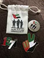 Used UAE beautiful badges in Dubai, UAE