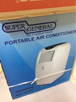Used Portable AC in Dubai, UAE