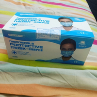 Used Disposable Face Mask in Dubai, UAE