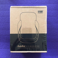 AutoBot Wireless Car Charger x 2