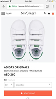 Used Adidas shoes in Dubai, UAE