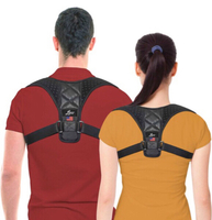 "Used Posture Corrector x 2 pcs"""" in Dubai, UAE"
