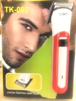 Used Trimmer/ new..offer✨✨sealed pack ✨ in Dubai, UAE