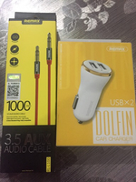 Used Remax car charger& audio cable in Dubai, UAE