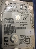 Used 500GB - 2.5 inch laptop hdd in Dubai, UAE