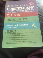 Used Cbse social guide 10th in Dubai, UAE