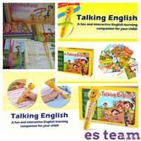 Used Educational books for kids in Dubai, UAE