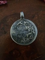 Used Ancient coin in Dubai, UAE