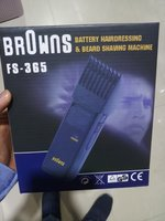 Used Beard trimmer #packed 👌👌👌 in Dubai, UAE
