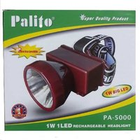 Used Headlight in Dubai, UAE