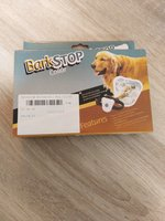 Used BarkStop Collar in Dubai, UAE