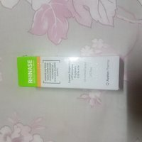 Used Nasal Spray (New item for 45 aed) in Dubai, UAE