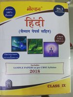 Used Class 9 hindi sample papers in Dubai, UAE