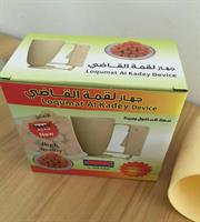 Used Meat Ball And Fish Ball Making Device Loqumat Alkadey in Dubai, UAE