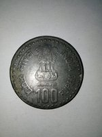 Used Rs 100 ka old coin in Dubai, UAE