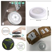 Used 2 pcs LED portable lamps motion sensor in Dubai, UAE