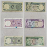 Used Dubai - Qatar old same notes in Dubai, UAE