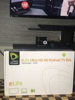 Used Etisalat TV setup- new and sealed in Dubai, UAE