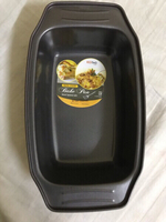 Used 5 pcs Bake pan  in Dubai, UAE