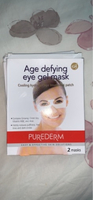 Used 3 Age defying eye gel mask+eye massager  in Dubai, UAE