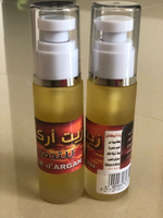 Used Arganoil in Dubai, UAE