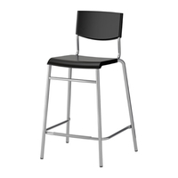 Used Ikea Stig Bar Stool Chair  in Dubai, UAE