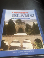 Islamic international edition-3