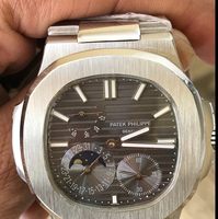 Used Patek Philippe  in Dubai, UAE