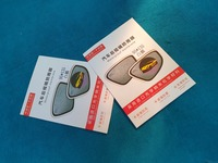 Rear view mirror safety film oval