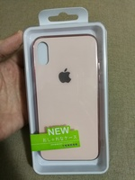 Used New iphone x/xs high quality cover in Dubai, UAE